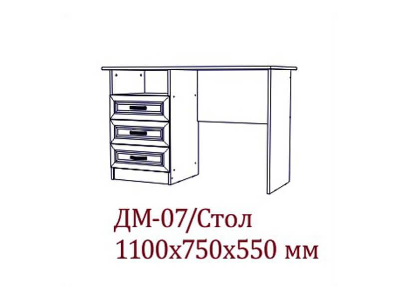 ДМ-07_Стол_1100х750х550_мм