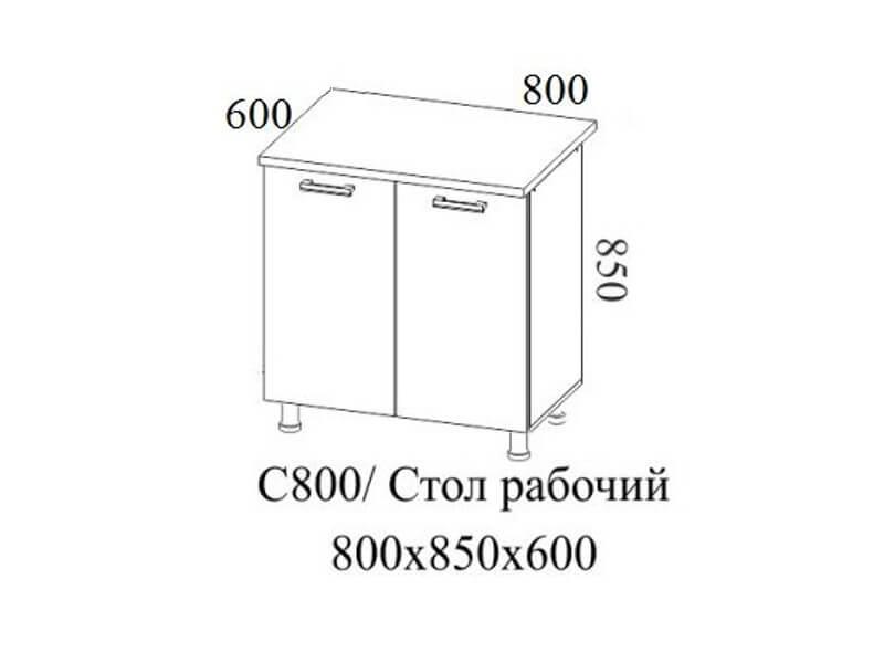 Стол-рабочий_800_С800_850х800х438-600